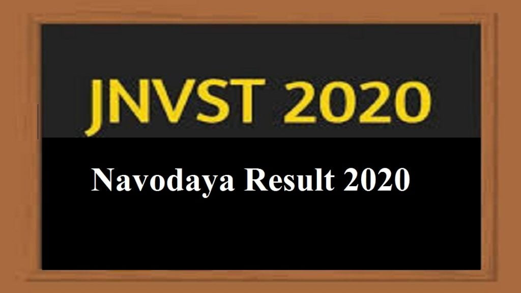 Navodaya Result 2020 Pune, Patna, Lucknow, Chandigarh, Jaipur, Hyderabad,