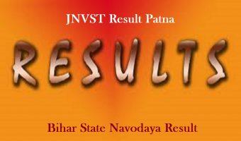 Bihar State Navodaya Result 2020