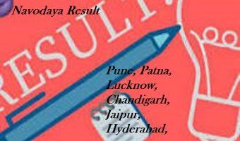 JNVST परिणाम 2021 पुणे, पटना, लखनऊ, चंडीगढ़, जयपुर, हैदराबाद,