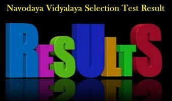 Navodaya Result 2020 5th नवोदय परिणाम 2020 5 वीं कक्षा