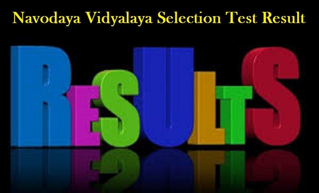 Navodaya Vidyalaya Selection Test Result 2020